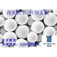 北京保温隔热材料玻化中空微珠无机保温砂浆(系统)