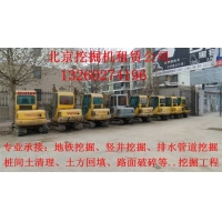 北京挖掘机带破碎头出租专业地铁 竖井挖掘