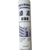 汉中宝绅商行/凌志系列/凌志698酸性透明结构密封胶
