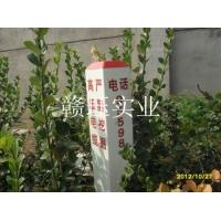上海赣珏玻璃钢警示桩