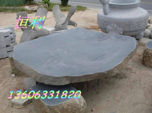 花岗岩石桌