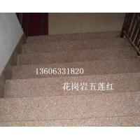 台阶,楼梯踏步板,窗台板