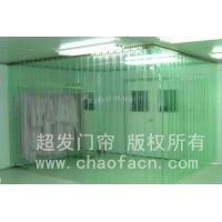 防静电pvc软垂帘-软透明门帘