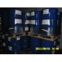 科思创水性聚氨酯树脂Impranil LP RSC 1537