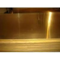 """优质""""H80H黄铜板,H90黄铜板""""出售"""