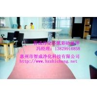惠州环氧地坪涂料 惠州环氧地坪施工价格 质量可靠的地坪漆好品