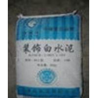 上海银鸽白水泥批发价格 上海白水泥直销