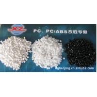 塑胶原料加工配色 塑胶原料配色加工价格 塑胶原料配色加工批发