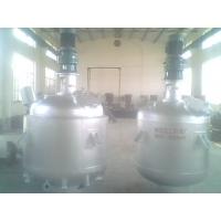反应釜 电加热反应釜