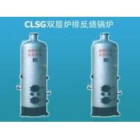 燃煤热水锅炉,小型热水锅炉,常压热水锅炉