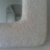 罗非岩-艺术涂料-重庆泰斯特灰泥