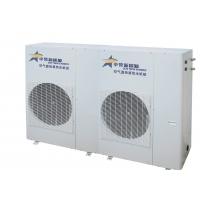 卓誉即热式空气源热泵热水器