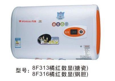 广州万宝电热水器 洗澡储水式8f313