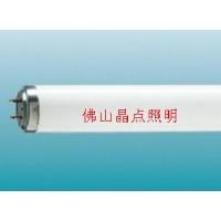 光治疗灯管TL20W/52