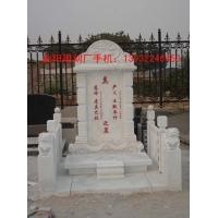 中国黑雕塑墓碑大理石雕刻碑曲阳雕刻汉白玉碑花岗岩