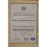 体系认证证书