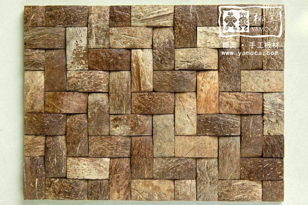 椰壳装饰板4