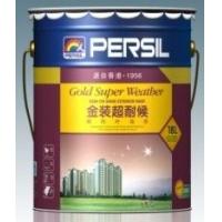 宝莹漆-中国十大品牌涂料-中国著名健康环保漆
