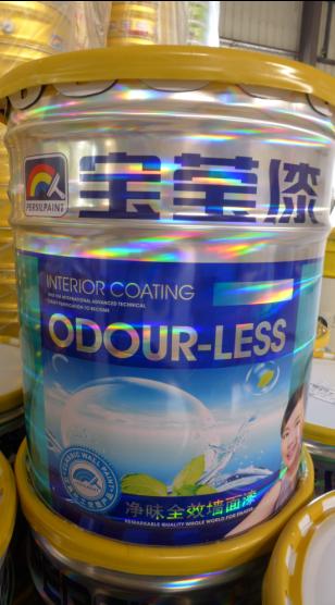 宝莹漆-中国十大品牌涂料--防紫外线/乳胶漆