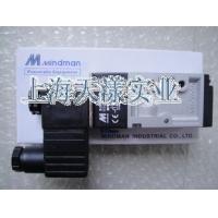 原装台湾金器Mindman电磁阀MVSC-180-4E1