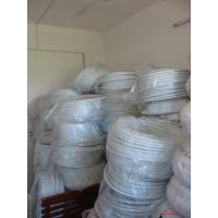 顺发PP-R管铝塑管
