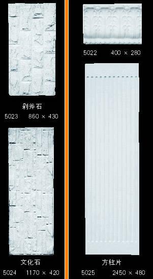 石膏栏杆贴图素材