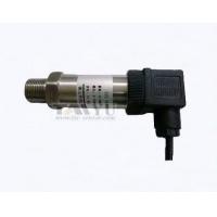 管道压力变送器,恒压供水压力变送器