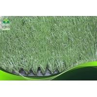 足球场专用草坪,单丝有造草坪