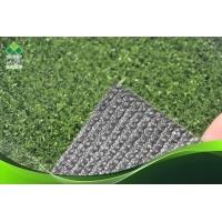 塑料人造草坪,学校人工草坪