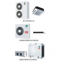 上海長虹空調專賣店2匹天花板嵌入式吸頂式四面出風KFR-50