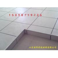 专供枣庄滕州莱芜青岛烟台潍坊机房防静电地板