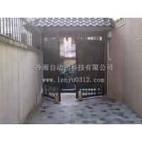 中国名牌轮式别墅开门机 冷雨LEY地轮式平开门机LEY928