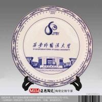 陶瓷纪念盘,陶瓷赏盘,景德镇瓷盘定制