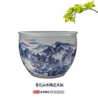 商务馈赠礼品大缸 庆典礼品陶瓷大缸