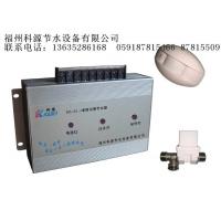 沟槽厕所感应节水器电磁阀、红外探头