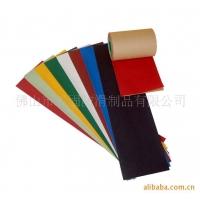 出口滑板砂纸;OEM贴牌滑板砂纸;浙江滑板砂纸;永康滑板砂纸