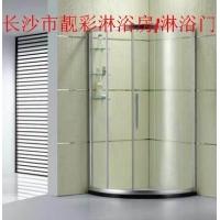 长沙靓彩淋浴房
