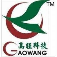 广州高旺厂家甲醇燃料添加剂,蓝白火焰供应商招加盟代理商
