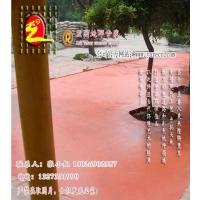 彩色混凝土,混凝土彩色地坪,混凝土艺术地坪