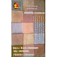 彩色混凝土保护剂,彩色混凝土颜料,彩色混凝土强化料