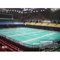 浩康羽毛球运动地板
