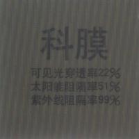 KM-ZS-104-室内装饰贴膜|陕西西安玻璃贴膜