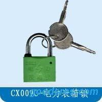 电力塑钢锁