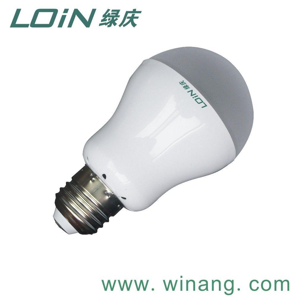 led微波雷达感应灯管
