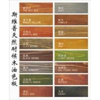 耐候木油  CLASSIC66