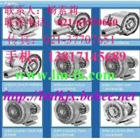 台湾升鸿高压鼓风机 EHS环形风机