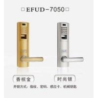 指纹锁-智能锁EFUD-7050