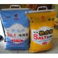 中盐软水盐软水机专用盐 送货电话010-52830069