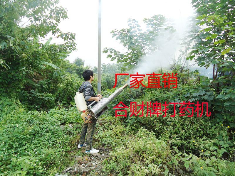 水雾两用打药机 新型打药机 喷雾机 蔬菜大棚打药机