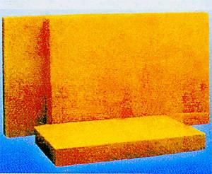 成都保温材料-华泰岩棉保温材料-高强度岩棉板